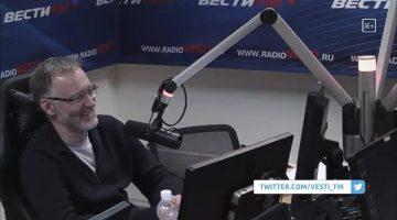 Сергей Михеев. Железная логика 10.03.17 (весь эфир)