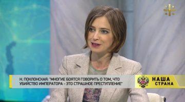 В Крыму замироточил бюст Николая II [Наша страна]