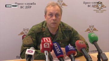 ВСУ ЗА СУТКИ 74 РАЗА НАРУШИЛИ «РЕЖИМ ТИШИНЫ» В ДНР