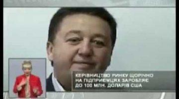 Харьковские известия о ситуации на Барабашово