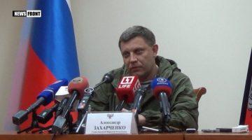 zaharchenko-o-blokade-donbassa-s-1024x576