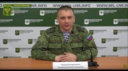Заявление представителя НМ ЛНР подполковника Марочко А. В. 28 марта 2017 г +Eng