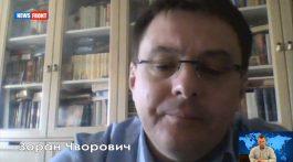 ЗОРАН ЧВОРОВИЧ: СЕРБИЯ ВСТАЛА НА ПУТЬ АССОЦИАЦИИ С ЕС ПОСЛЕ ЦВЕТНОЙ РЕВОЛЮЦИИ