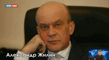 АЛЕКСАНДР ЖИЛИН: ВО ВРЕМЯ «ЕВРОВИДЕНИЯ» В КИЕВЕ МОЖЕТ ПРОИЗОЙТИ ВЗРЫВ