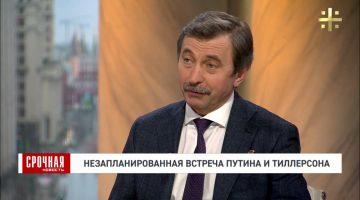 День космонавтики с летчиком-космонавтом Александром Лазуткиным