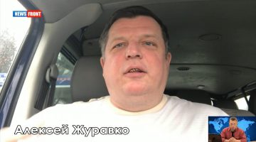 ЭДУАРД КОВАЛЕНКО – НАСТОЯЩИЙ БОРЕЦ, — АЛЕКСЕЙ ЖУРАВКО