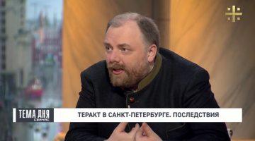 Егор Холмогоров: Все русские имеют право на гражданство!