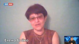 ЕЛЕНА БОЙКО О ДРАКЕ В ПРЯМОМ ЭФИРЕ НТВ И ОСОБЕННОСТЯХ ПОЛИТИЧЕСКИХ ТОК-ШОУ В РОССИИ И НА УКРАИНЕ