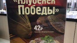 kartoshka-768x641