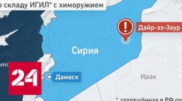 Новый удар коалиции по Сирии: погибли сотни человек