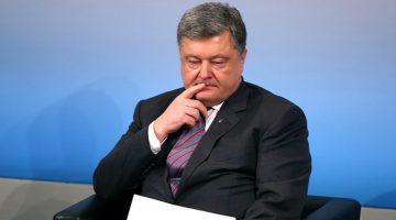 poroshenko_provokator_-768x432