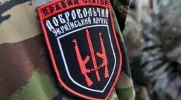pravyy_sektor_shevron_6