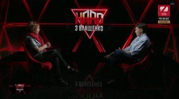 Савченко признала поражение Украины в Донбассе