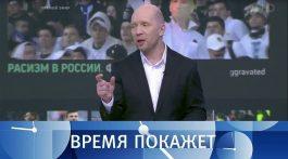 Украина: последний День Победы. Время покажет. Выпуск от 28.04.2017