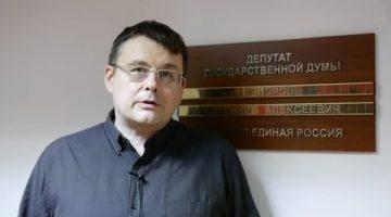 Вскрыт заговор. Навальный и зелёнка. Евгений Федоров 28.04.17