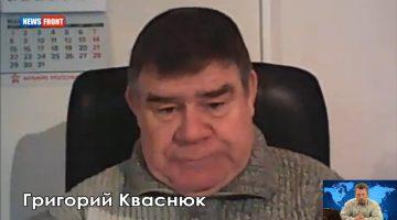 ЯДЕРНЫЙ ВЗРЫВ В СЕВЕРНОЙ КОРЕИ — УДАР ПО РОССИИ И КИТАЙСКОЙ РЕСПУБЛИКЕ, — ГРИГОРИЙ КВАСНЮК
