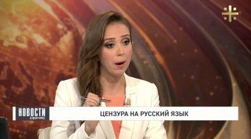 Дело Серебрянникова (обзор с главным редактором PolitRussia)