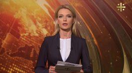 Новости дня с Еленой Горенко (за 26.05.2017)