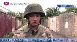 Новости на «Новороссия ТВ». Итоги недели. 28 мая 2017 года