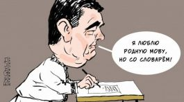 poroshenko_diktator_-768x557