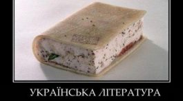 ukr-lit-768x768