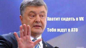 vk_ukr_04