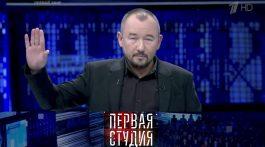 Языковые квоты Киева. Первая Студия. Выпуск от 24.05.2017