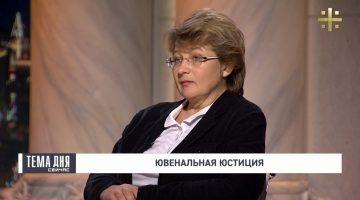 Ювенальная юстиция — бич современности (в студии Ирина Медведева и Элина Жгутова)