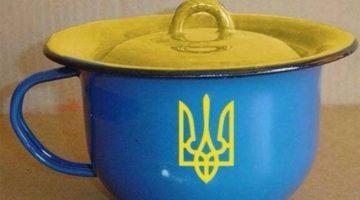 Gorshok_UA_ba6