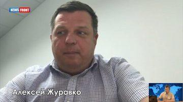 АЛЕКСЕЙ ЖУРАВКО: НИЩУЮ УКРАИНУ В ЕВРОПЕ НИКТО НЕ ЖДЁТ