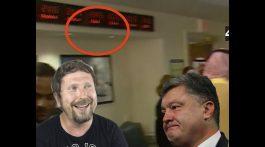 Часы Петра Порошенко
