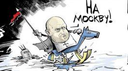 Чем Турчинов будет брать Москву?