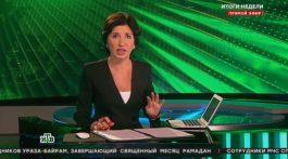 «Итоги недели» с Ирадой Зейналовой. 25 июня 2017