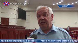 Новости на «Новороссия ТВ». Итоги недели. 25 июня 2017 года