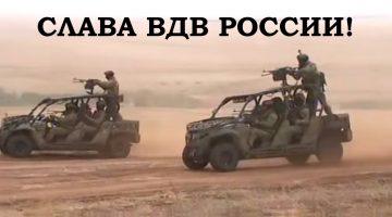 РУССКИЙ ДЕСАНТ НАВОДИТ УЖАС НА ВОЯК НАТО