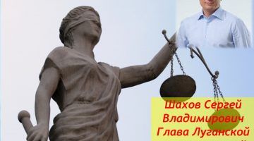 shahov_1