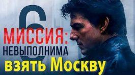 В Киеве оценили шансы взять Москву силами Украины