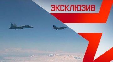 В СЕТИ ПОЯВИЛОСЬ ВИДЕО СБЛИЖЕНИЯ НАТОВСКОГО САМОЛЕТА С БОРТОМ ШОЙГУ