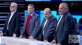 Восток Украины — что дальше? Первая Студия. Выпуск от 14.06.2017