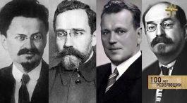 100 лет революции: 3 -9 июля 1917 года (часть 2)