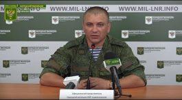 22 июля 2017 г. Заявление представителя НМ ЛНР подполковника Марочко А. В.