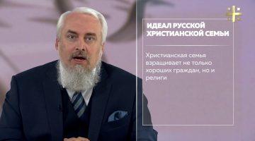 Белое слово: День святых Петра и Февронии и русская традиция христианской семьи