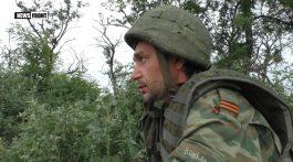Донбасс. Оперативная лента военных событий 20.07.2017