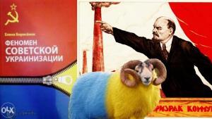 elena_borisyonok_fenomen_sovetskoj_ukrainizacii-300x169