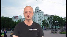 «Контрольный выстрел» от 21.07.2017 Радио ПОБЕДА 106,9 г. Луганск
