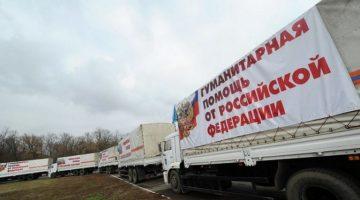 rus-gumpomosh--768x435