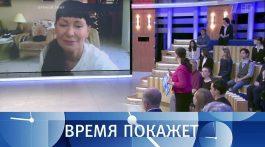 Украина и искусство. Время покажет. Выпуск от 21.07.2017