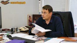 Восстанавливаем СССР или Отечество? Все боятся встречаться с НОДом? Евгений Федоров 17.06.17