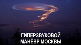 Ю-71 ГАРАНТИРУЕТ: РОССИЯ УНИЧТОЖИТ США ЗА 40 МИНУТ