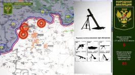 22 августа 2017 — Обстановка на линии соприкосновения за сутки | Карта обстрелов